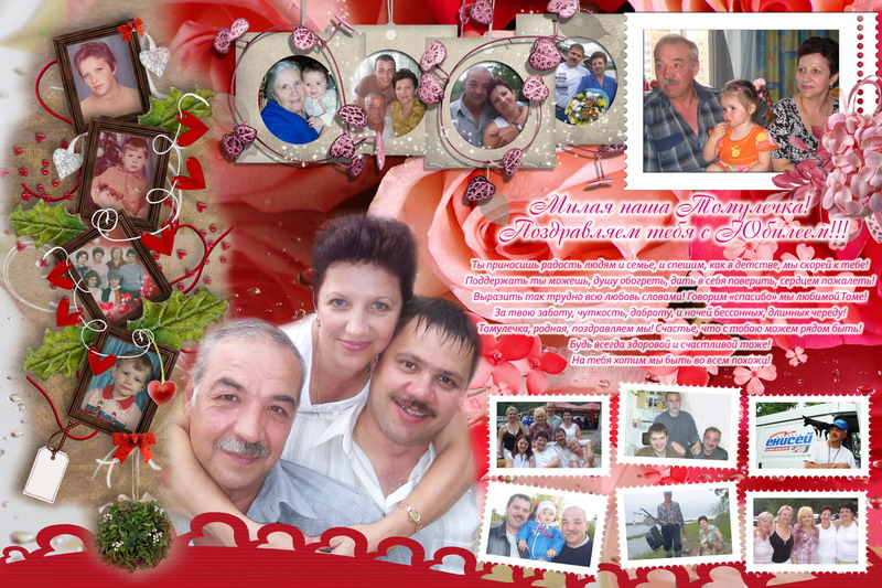 Поздравление с юбилеем 55 лет маме до слез